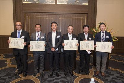 安全表彰受賞者の写真