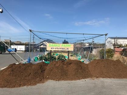 堆肥の追加画像