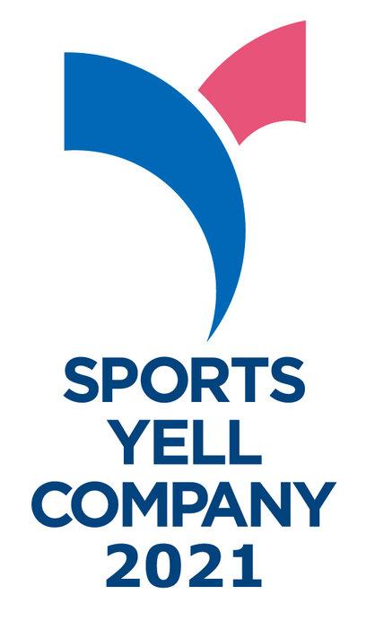 スポーツエールロゴ